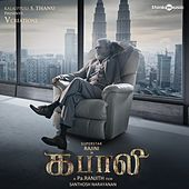Kabali (Original Motion Picture Soundtrack) by Various Artists