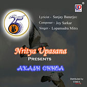 Akash Chhoa - Single by Lopamudra Mitra