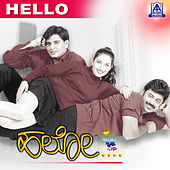 Hello (Original Motion Picture Soundtrack) by Various Artists