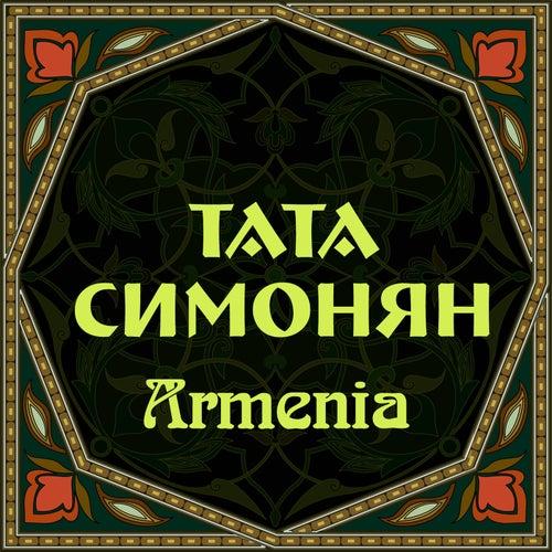 Армения by Tata Simonyan