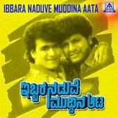 Ibbara Naduve Muddina Aata (Original Motion Picture Soundtrack) by Various Artists