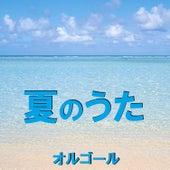 A Musical Box Rendition of Natsu No Uta Vol. 1 by Orgel Sound