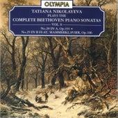 Beethoven: Piano Sonatas Nos. 28 & 29 by Tatiana Nikolayeva