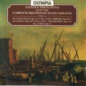 Beethoven: Piano Sonatas Nos. 18 - 22 by Tatiana Nikolayeva