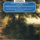 Beethoven: Piano Sonatas Nos. 4 - 6 by Tatiana Nikolayeva