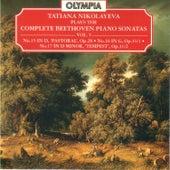Beethoven: Piano Sonatas Nos. 15 - 17 by Tatiana Nikolayeva