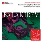 Russia Symphonic Poem by Gennady Rozhdestvensky