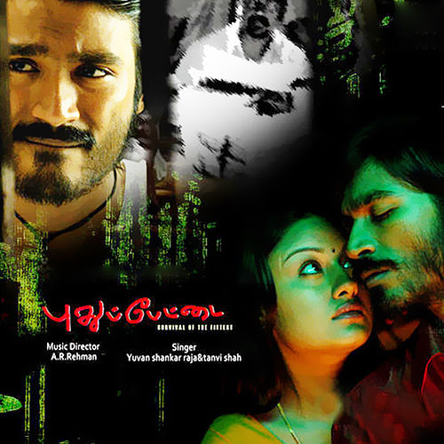 Pudhupettai (Original Motion Picture Soundtrack) by A.R. Rahman