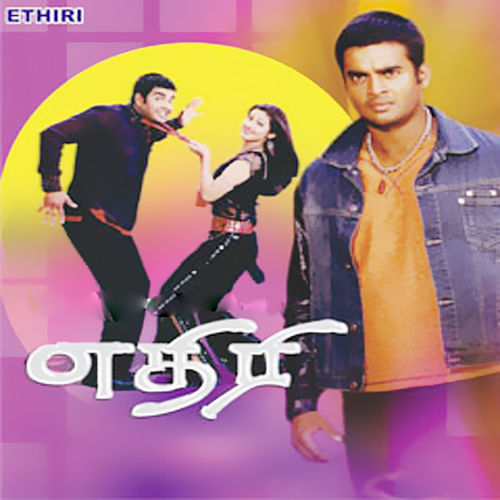 Ethiri (Original Motion Picture Soundtrack) by Yuvan Shankar Raja
