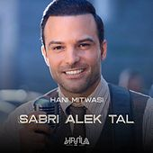 Sabri Alek Tal by Hani Mitwasi
