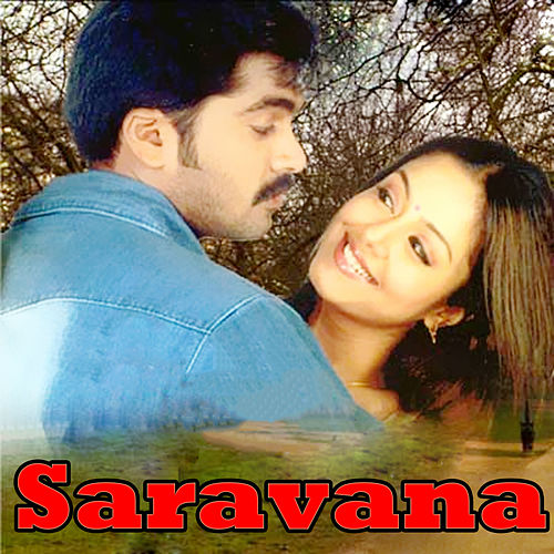 Saravana (Original Motion Picture Soundtrack) by Srikanthdeva