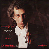 Anroozha Vol. 2 by Farid Farjad