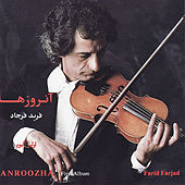 Anroozha Vol. 1 by Farid Farjad
