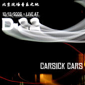 Live @ D22 by Car-sick Cars