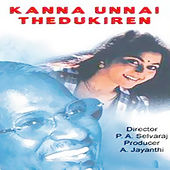Kanna Unnai Thedukiren (Original Motion Picture Soundtrack) by Ilaiyaraaja