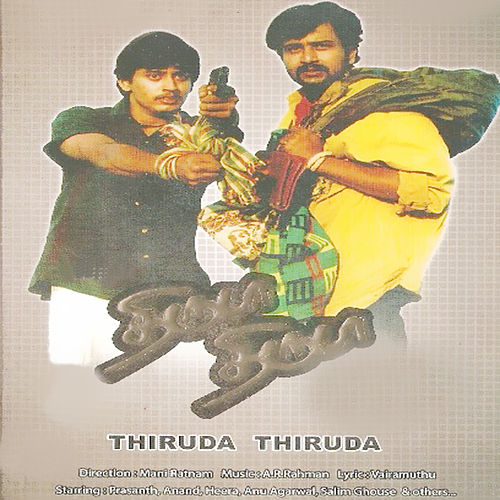 Thiruda Thiruda (Original Motion Picture Soundtrack) by A.R. Rahman