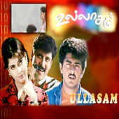 Ullaasam (Original Motion Picture Soundtrack) by Karthik