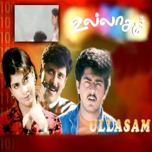Ullaasam (Original Motion Picture Soundtrack) by Karthik
