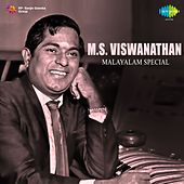 M.S. Viswanathan - Malayalam Special by Various Artists