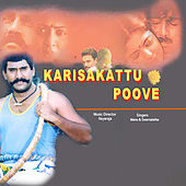 Karisal Kaattu Poove (Original Motion Picture Soundtrack) by Ilaiyaraaja