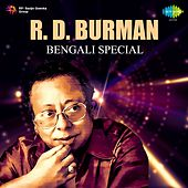 R. D. Burman: Bengali Special by Various Artists