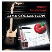 Live Collection: Riznice Sjećanja by Crvena Jabuka