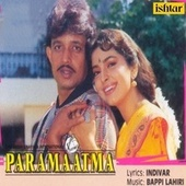 Paramaatma (Original Motion Picture Soundtrack) by Various Artists
