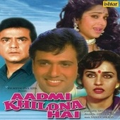 Aadmi Khilona Hai (Original Motion Picture Soundtrack) by Various Artists
