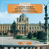 Tchaikovsky: Violin Concero in D / Mozart: Sinfonia Concertante by Various Artists