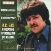 Бах: Концертные произведения для клавира, Вып. 2 by Various Artists