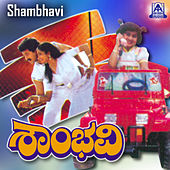 Shambhavi (Original Motion Picture Soundtrack) by Various Artists