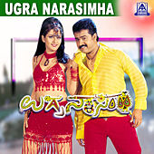 Ugra Narasimha (Original Motion Picture Soundtrack) by Various Artists