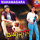 Mahanagara (Original Motion Picture Soundtrack) by Various Artists