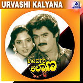 Urvashi Kalyana (Original Motion Picture Soundtrack) by Various Artists