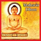 Mahavir Dhun - Single by Anuradha Paudwal