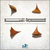 Amire Bigazand - EP by Mohsen Chavoshi