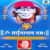 Om Sainathay Namah by Mahendra Kapoor