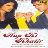 Aap Ki Khatir (Original Motion Picture Soundtrack) by Various Artists