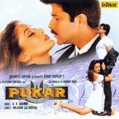 Pukar (Original Motion Picture Soundtrack) by Various Artists