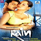 Rain (Original Motion Picture Soundtrack) by Various Artists