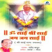 Om Sai Shri Sai Jai Jai Sai by Mahendra Kapoor