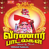 Veeranarpaadalgal by Various Artists