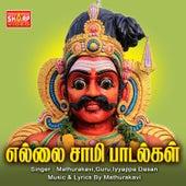 Ellaisamipaadalgal by Various Artists