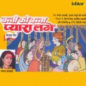 Banni Ko Banna Pyara Lage (With Jhankar Beats) by Sapna Awasthi