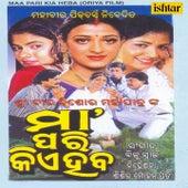 Maa Pari Kia Heba (Original Motion Picture Soundtrack) by Various Artists