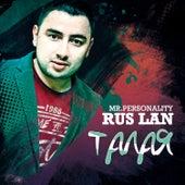 Талая by Ruslan