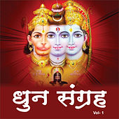 Dhun Sangrah, Vol. 1 by Various Artists
