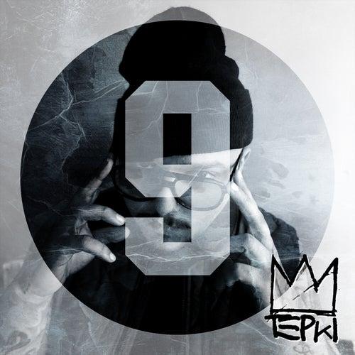 9 by Tepki