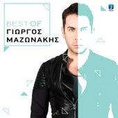 Best Of (2016) by Giorgos Mazonakis (Γιώργος Μαζωνάκης)