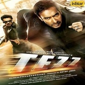 Tezz (Original Motion Picture Soundtrack) by Various Artists